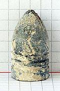 Пуля Петерса («бельгийская пуля») к нарезному ружью образца 1854 г. (Россия).