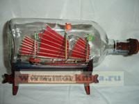 Корабль в бутылке. Китайский военный корабль XVIII в.
