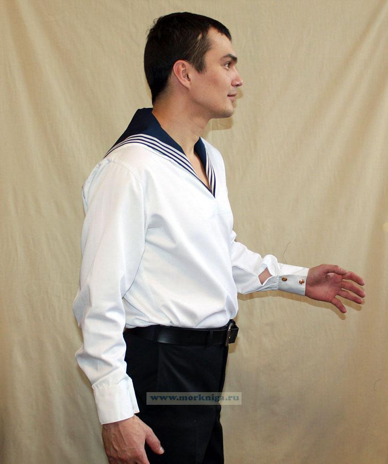Форменка матросская белая, хлопчато-бумажная