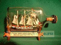 Корабль в бутылке. Канонерская лодка XIX века.