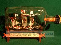 Корабль в бутылке. Третье судно Х.Колумба «Пинта»