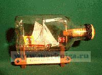Корабль в бутылке. Царская яхта XVIII века