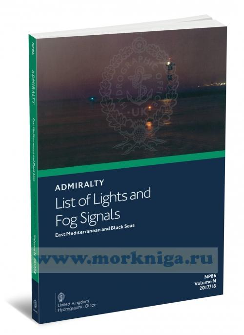 Admiralty list of lights and fog signals. East Mediterranean and Black Seas. NP86. Volume N. 2017/2018
