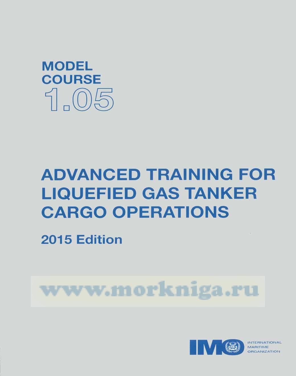 Advanced training for liquefied gas tanker cargo operations. Model course 1.05. 2015 Edition