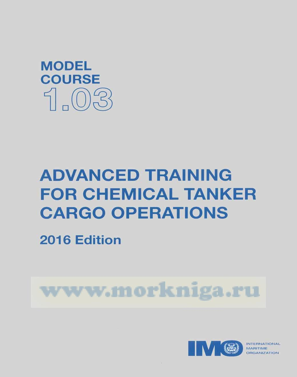 Advanced training for chemical tanker cargo operations. Model course 1.03. 2016 Edition