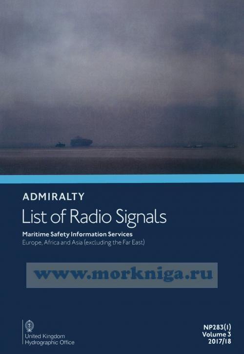 Admiralty list of radio signals. Vol 3. NP283(1) (ALRS). Maritime safety information services. Europe, Africa and Asia (excluding the Far East) 2017/2018