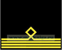Нарукавный знак различия морского флота