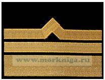 Нарукавный знак различия речного флота (нашивка, шеврон) 12 должностная категория