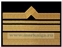 Нарукавный знак различия речного флота (нашивка, шеврон) 13 должностная категория