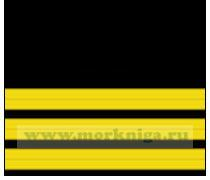 Нарукавный знак различия офицера ВМФ