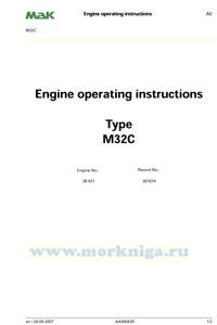 Engine operating instructions. Type M32C