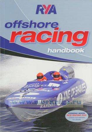 RYA Offshore Racing Handbook