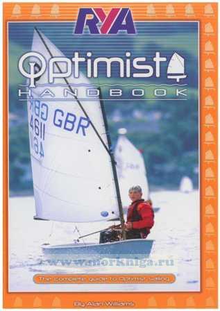 RYA Optimist Handbook Руководство по яхтам класса Оптимист