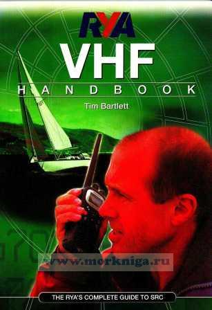 RYA VHF Handbook курс морской радиосвязи На английском языке.
