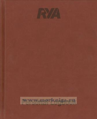 RYA Personal Log Book
