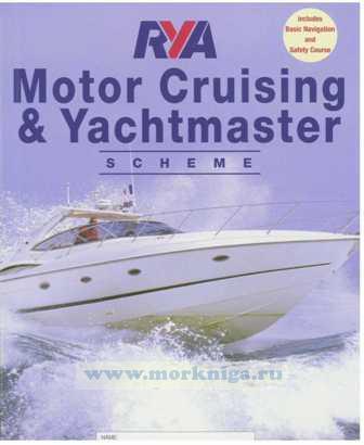 RYA Motor Cruising & Yachtmaster - Syllabus & Logbook
