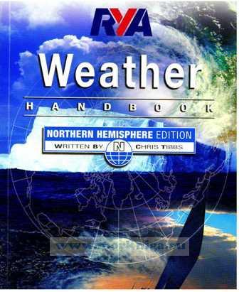 RYA Weather Handbook - Northern Hemisphere Метеорология: Северное полушарие. На английском языке.