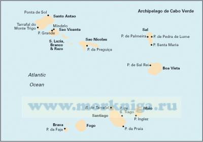 E4 Arquipelago de Cabo Verde Архипелаг Кабо-Верде (1:500 000)