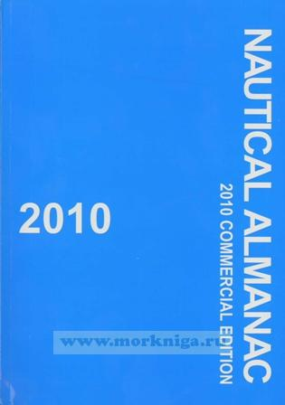 Nautical Almanac 2010 Commercial Edition