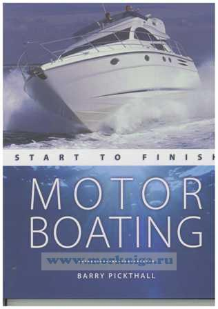 Motorboating: Start To Finish