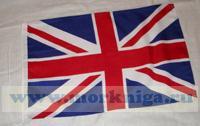 Флаг Великобритании (30 х 45)