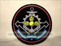 Нашивка нарукавная Якорь, флаг, фортеция, ядро (пластик на тканной основе, 5-и цветная)