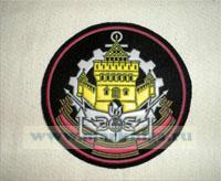 Нашивка нарукавная Башня, флаг, ядро (пластик на тканной основе, 3-х цветная)