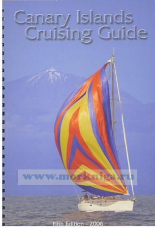 Круизный гид по Канарским островам 5-я редакция. Canary Islands Cruising Guide