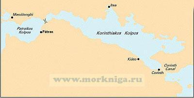 G13: Греция: Патрас - Коринф, 1:220,000 WGS 84 редакция - сентябрь 2008г Gulfs of Patras and Corinth