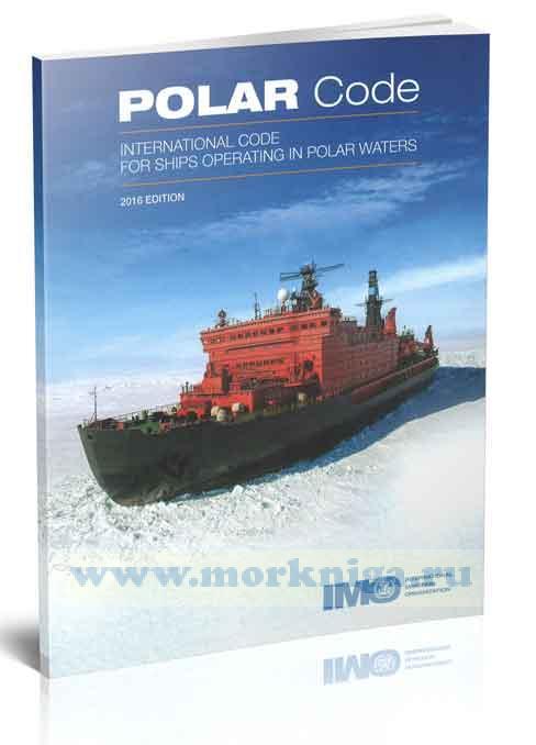 International Code for Ships Operating in Polar Waters