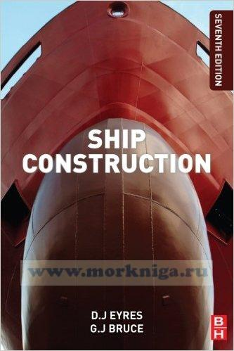 Ship Construction, Seventh Edition 7th Edition
