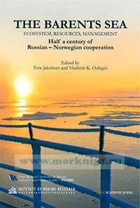 The Barents sea. Ecosystem, resources, management. Баренцево море. Экосистема, ресурсы, управление (на английском языке)