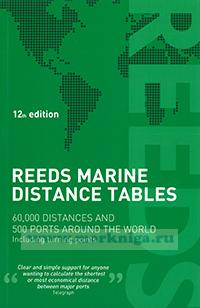 Reeds marine distance tables (12th edition). 60.000 distances and 500 ports around the world