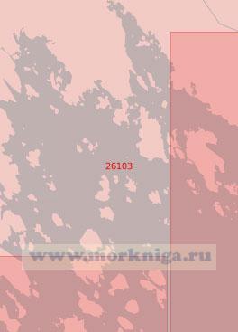 26103 От острова Сандён до острова Ронён (Масштаб 1:50 000)