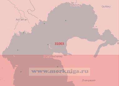 31003 Северная часть Каспийского моря (Масштаб 1:750 000)