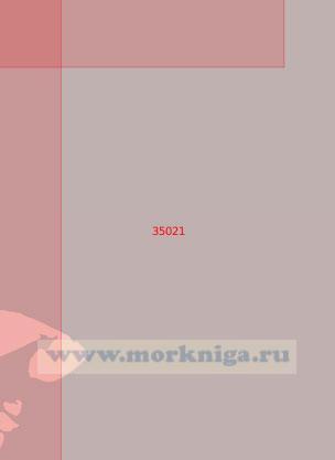 35021 Подходы к острову Чечень (Масштаб 1:50 000)