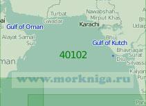 40102 Северная часть Аравийского моря (Масштаб 1:2 000 000)