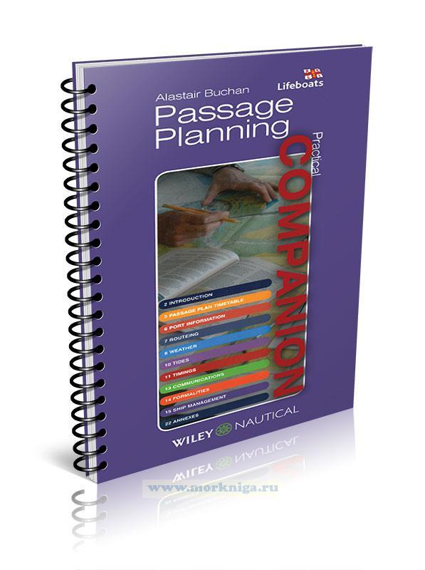 Passage Planning Companion