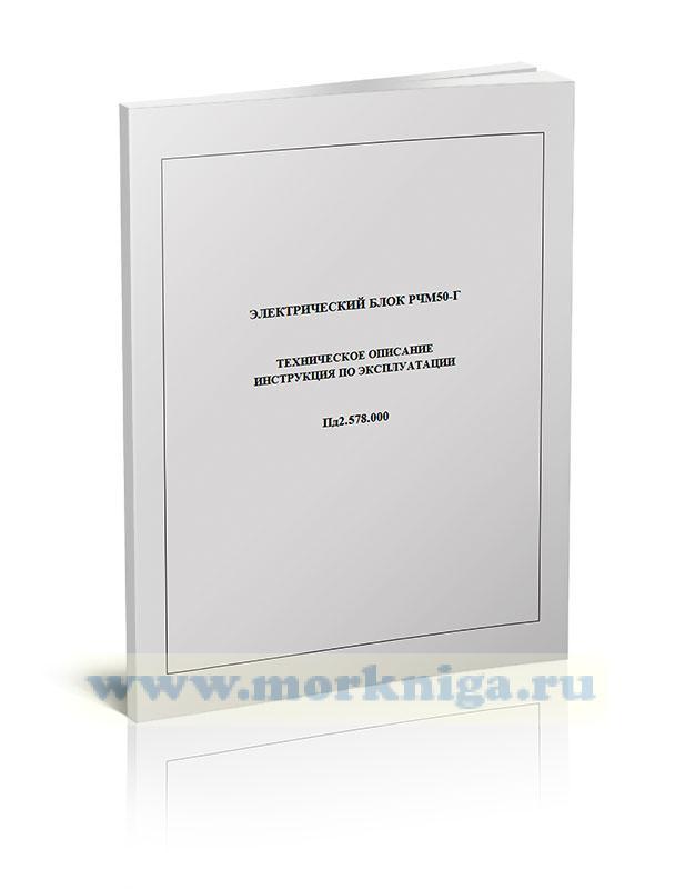 ГОСТ 14146-88 Фильтры очистки топлива дизелей. Общие технические условия 2017 год. Последняя редакция