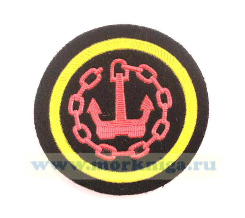 Нарукавный знак (шеврон, нашивка) Мичман/Сверхсрочник. Боцманская команда ВМФ СССР