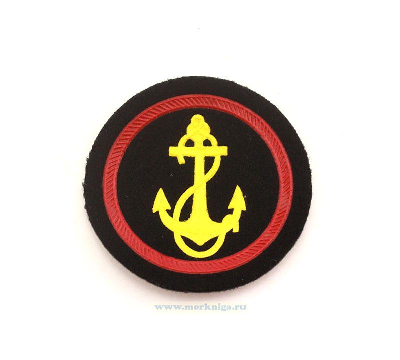 Нарукавный знак (шеврон, нашивка) Морская пехота ВМФ СССР