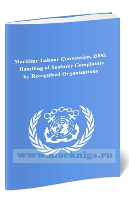 Maritime Labour Convention, 2006: Handling of Seafarer Complaints by Recognized Organizations. IACS № 118