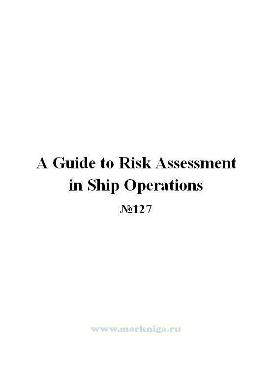 A Guide to Risk Assessment in Ship Operations. IACS № 127