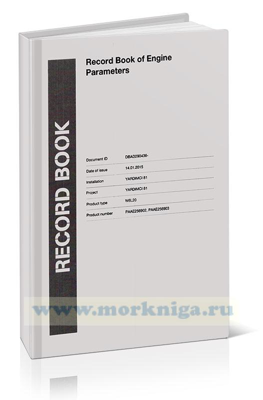 Record book of engine parameters. Часть 1
