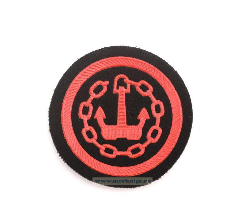 Нарукавный знак (шеврон, нашивка) Боцманская команда ВМФ СССР для матросов