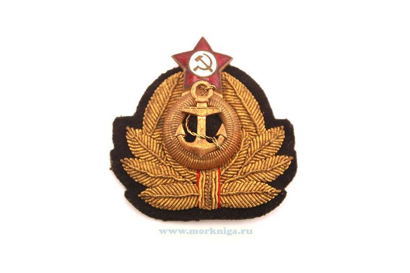 Кокарда офицерская краб шитый ВМФ СССР