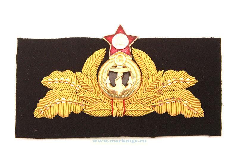 Кокарда адмиральская краб шитый  ВМФ СССР