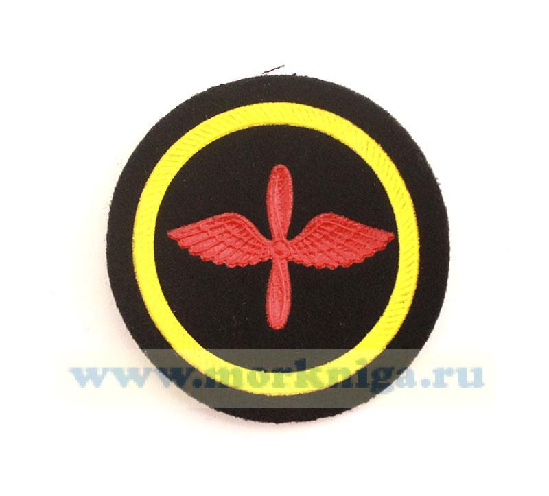 Нарукавный знак (шеврон, нашивка) авиационная боевая часть ВМФ СССР для мичманов