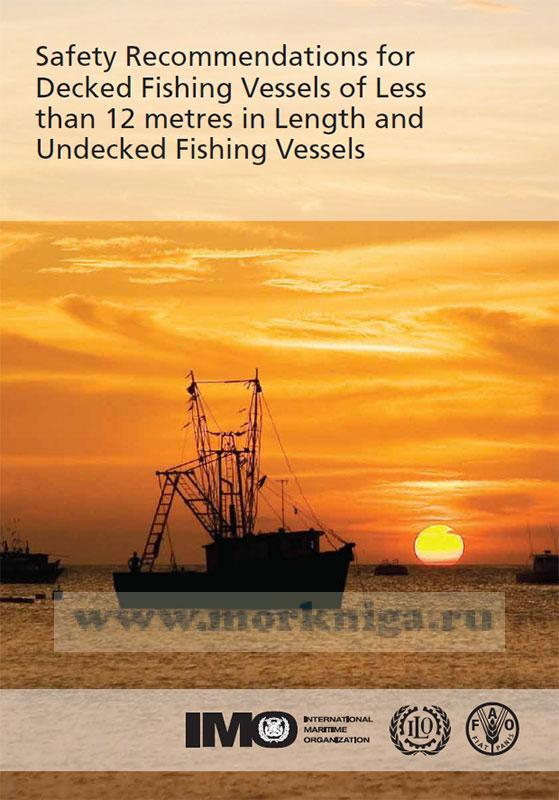 Safety Recommendations for Decked Fishing Vessels of Less than 12 metres in Length and Undecked Fishing Vessels. Рекомендации по безопасности для палубных рыболовных судов длиной менее 12 метров и беспалубных рыболовных судов