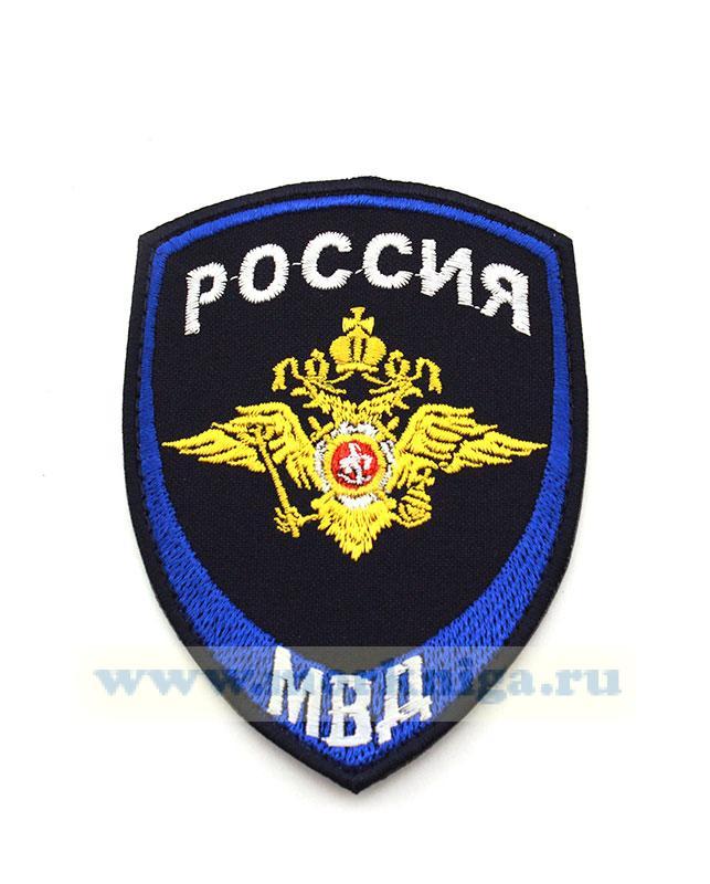 Нашивка вышитая нарукавная для сотрудников юстиции в системе МВД России